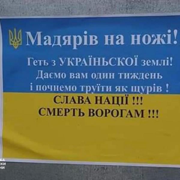 """Az ukrán hatóságok szerint """"orosz megrendelésre"""" fenyegették halállal a kárpátaljai magyarokat"""
